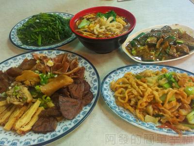 南村小吃店-小凱悅09
