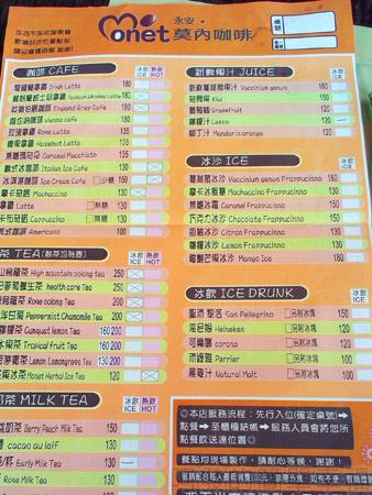 桃園新屋-莫內咖啡13