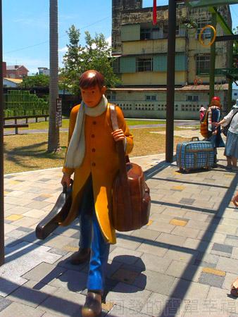 宜蘭火車站幾米主題廣場08向左走 向右走