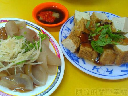 板橋-高益麵館07油豆腐豬皮
