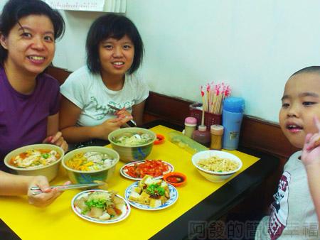 板橋-高益麵館19一家人的晚餐