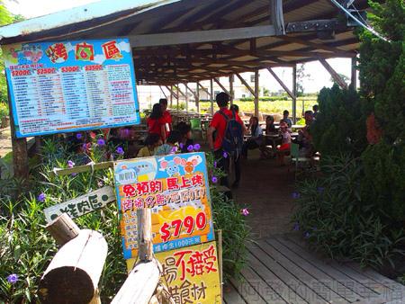 桃園觀音-向陽農場14烤肉區