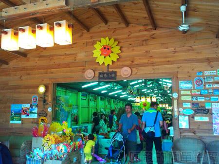 桃園觀音-向陽農場20向陽小舖