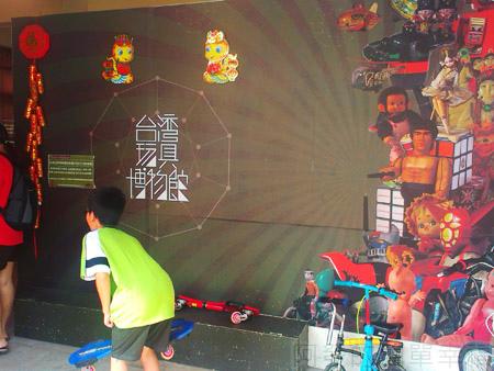 台灣玩具博物館02
