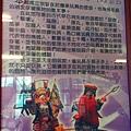 台灣玩具博物館12