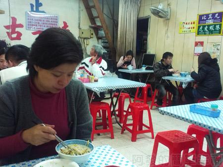 古早味鹹湯圓03店內用餐區
