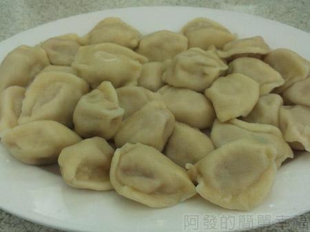 斗煥坪水餃館13水餃