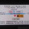 斗煥坪水餃館25地址