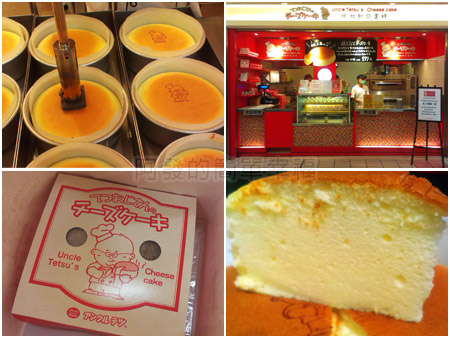 Uncle Tetsu s Cheese Cake all