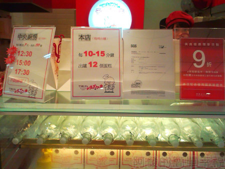 Uncle Tetsu s Cheese Cake04出爐時間