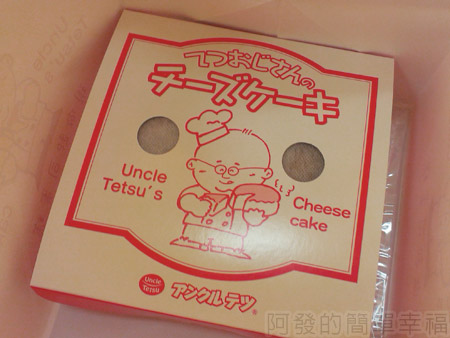 Uncle Tetsu s Cheese Cake09外盒