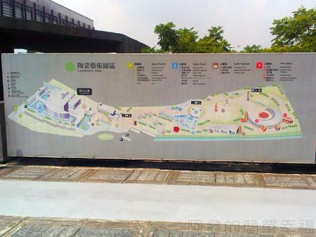 鶯歌陶瓷博物館06園區地圖