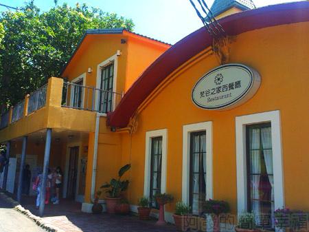 大溪花海農場24梵谷之家西餐廳