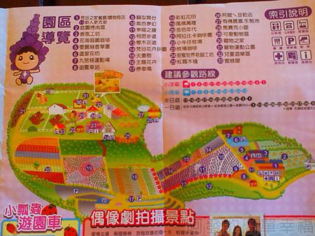 大溪花海農場29園區導覽圖