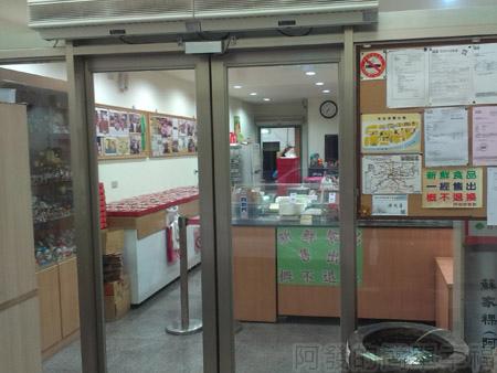 阿瑞官粿店03店門口