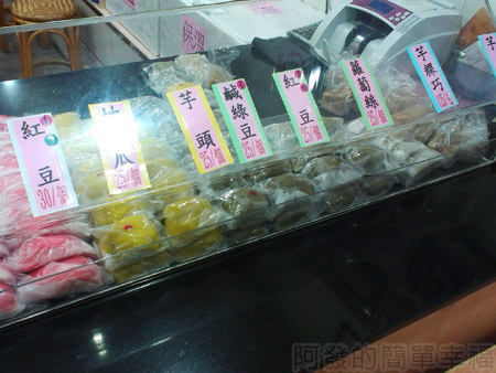 阿瑞官粿店07各式粿仔