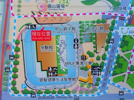 MAJI MAJI集食行樂05地圖
