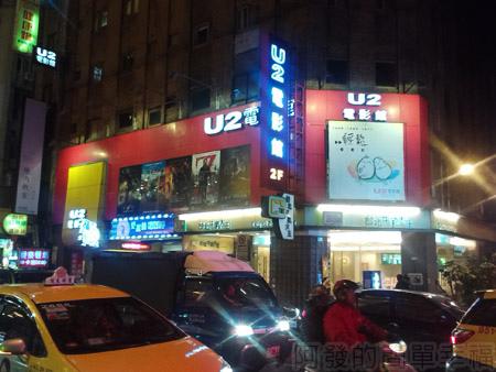 台北牛乳大王01西門鬧區中的店面