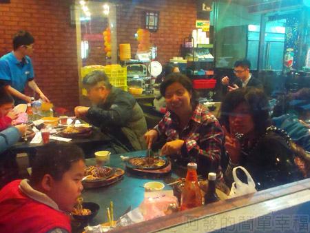 永和-和陞屋牛排18享受美食