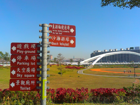 新店陽光運動園區16指標