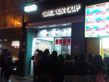 杯杯炸雞01店門口