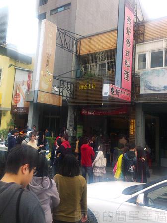 肉蛋土司中西式早餐02店外觀