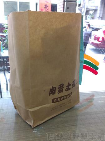 肉蛋土司中西式早餐09外帶用大紙袋