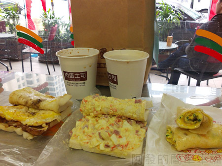肉蛋土司中西式早餐11早餐