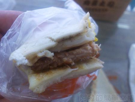 肉蛋土司中西式早餐14招牌肉蛋土司