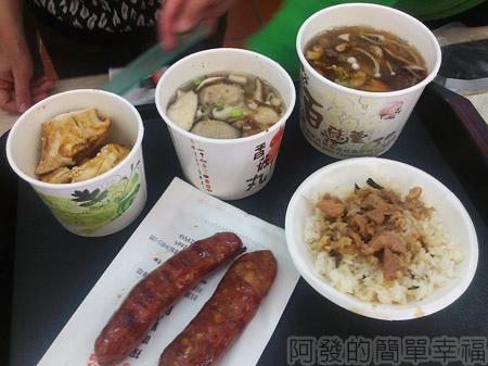 台中新社採菇趣09百菇莊-餐點