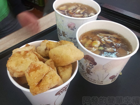 台中新社採菇趣10百菇莊-餐點