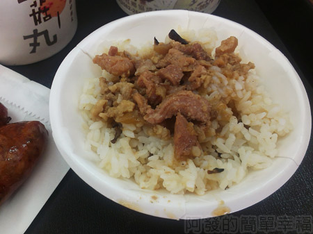 台中新社採菇趣13香菇肉燥飯