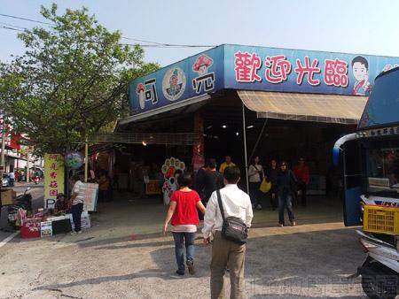 台中新社採菇趣II-05阿亮香菇園-外觀