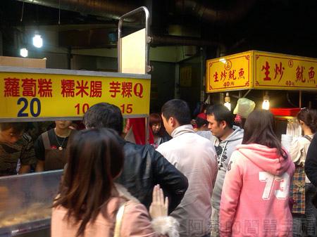 黃石市場-生炒魷魚炸蘿蔔糕04