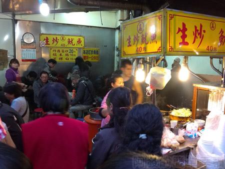 黃石市場-生炒魷魚炸蘿蔔糕10