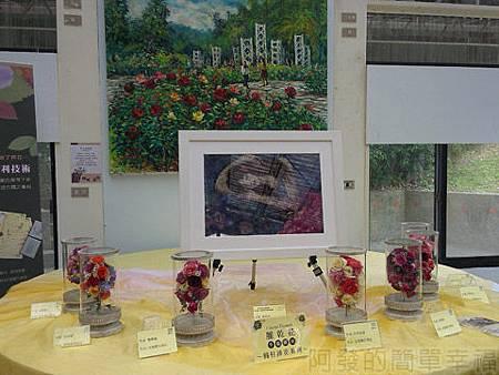 2014士林官邸玫瑰花展14玫瑰園溫室