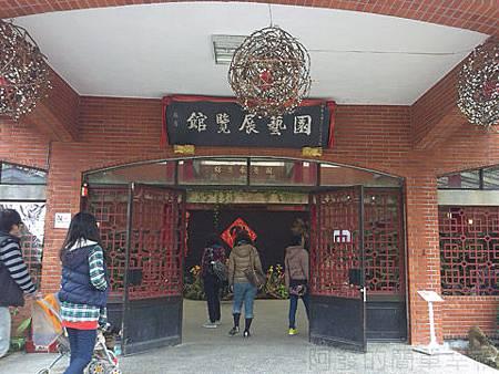 2014士林官邸玫瑰花展32園藝展覽館