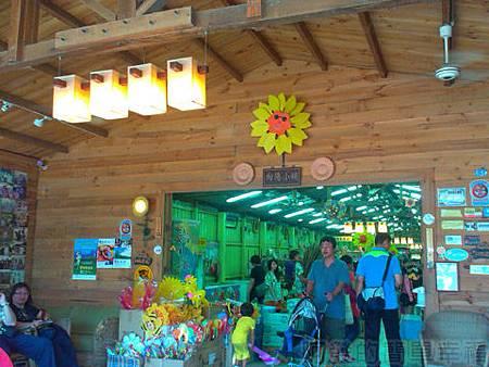桃園觀音向陽農場II-06向陽小舖