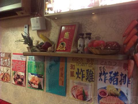 三重-雙滿瀧日式拉麵05各式時令日式料理