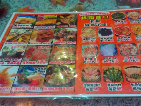 三重-雙滿瀧日式拉麵07時令日式料理價目表