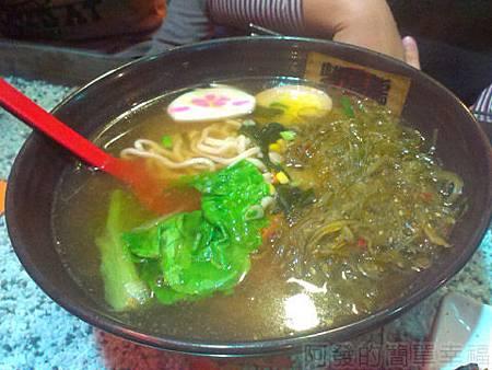 三重-雙滿瀧日式拉麵13健康海藻拉麵