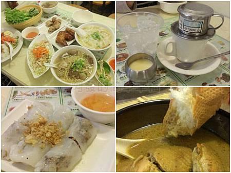 銀座越南美食all