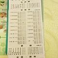 銀座越南美食05價目表