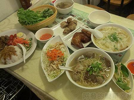 銀座越南美食07佳餚上桌
