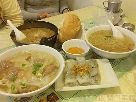 銀座越南美食21第二次光顧