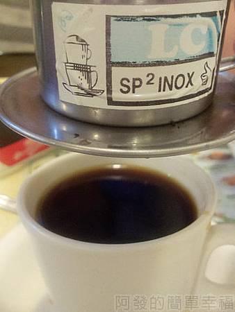 銀座越南美食32越式冰咖啡