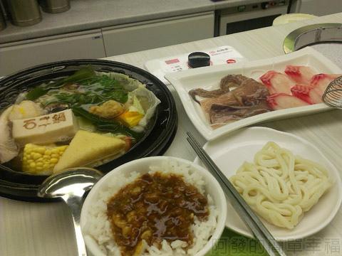 新莊-石二鍋11晚餐