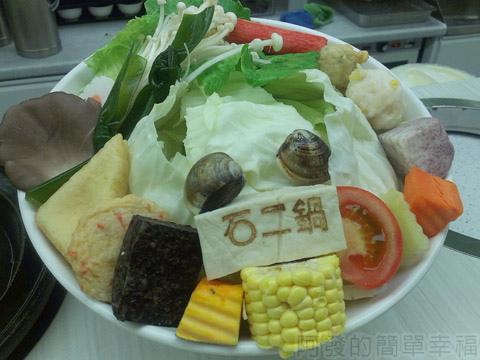 新莊-石二鍋10菜盤