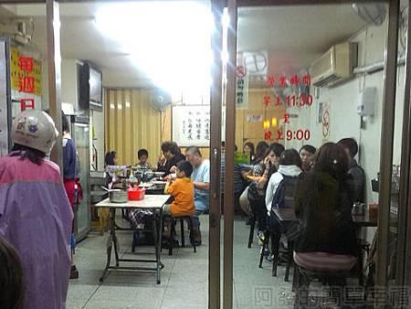 旺旺餃子館02-市內用餐區