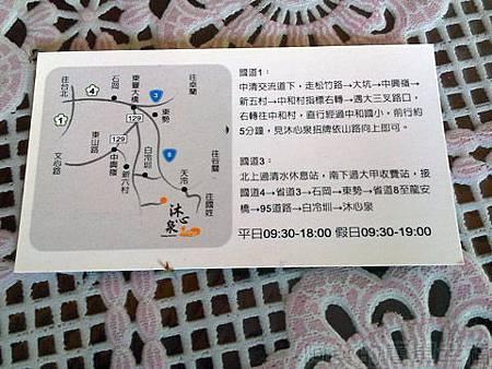 新社-沐心泉33-地圖